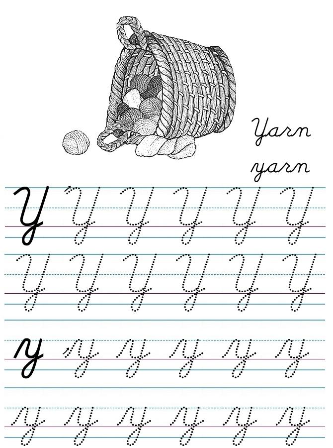 Alphabet Coloring Tracers Cursive Y
