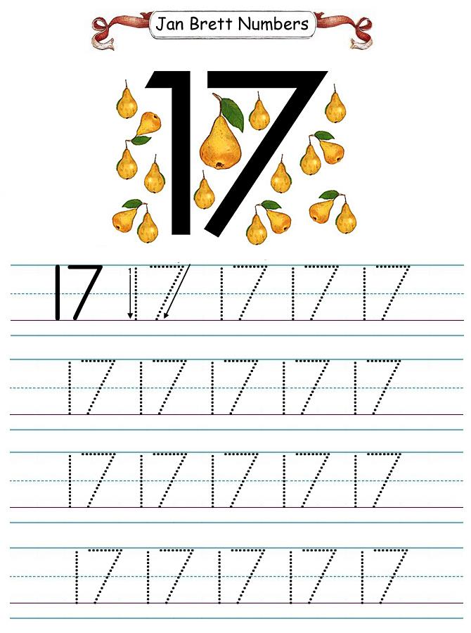 Number 17 Worksheet For Kindergarten